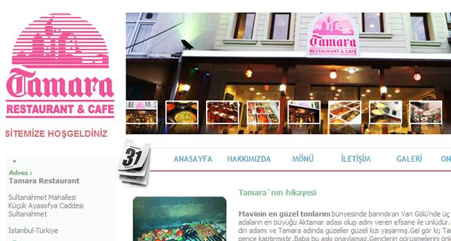 Tamara Restaurant